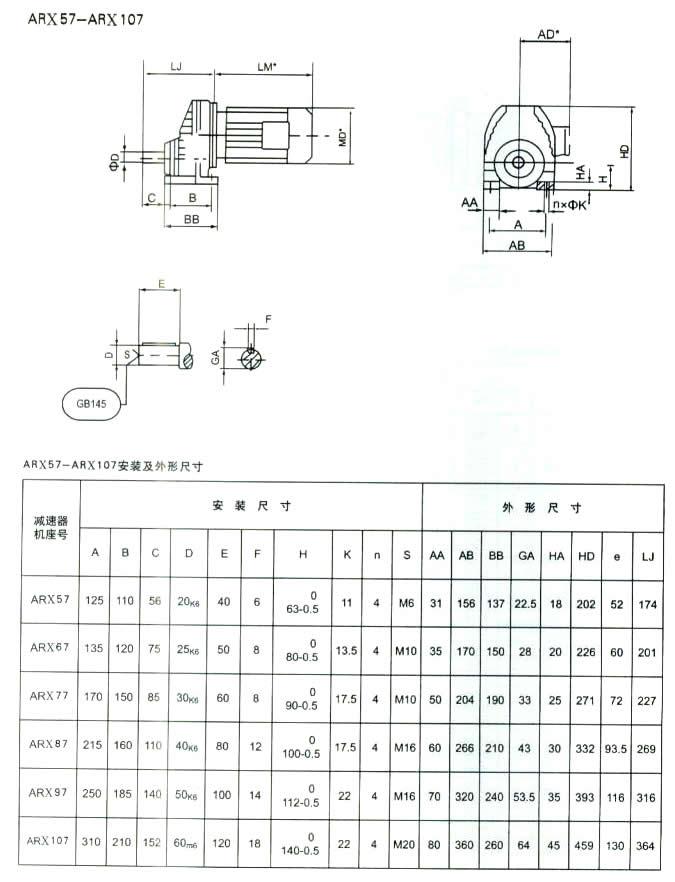 电路 电路图 电子 工程图 平面图 原理图 675_882 竖版 竖屏